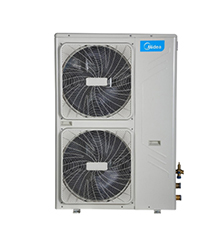 Mini Chiller Inverter